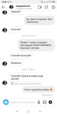 Отзыв в Инстаграмм